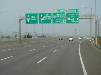 仁川国際空港高速道路.jpg